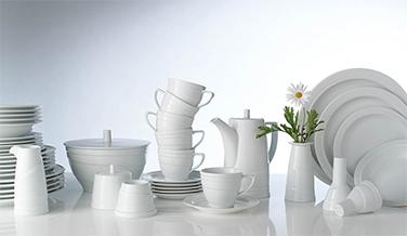 Поступление новой линейки  фарфоровой посуды Luminarc